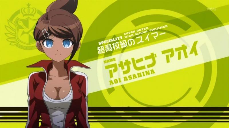 Kwikku, Aoi Asahina