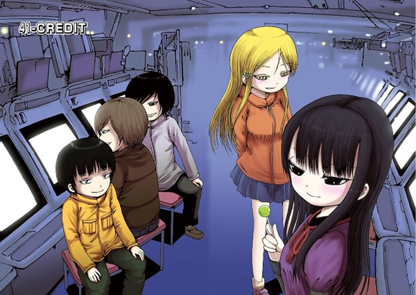 Kwikku, High Score Girl