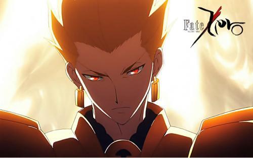 Kwikku, Gilgamesh  Fate Zero