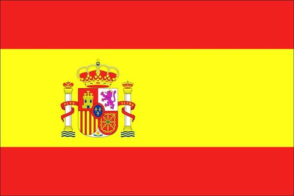 Kwikku, Pernah diminta bermain untuk timnas Spanyol