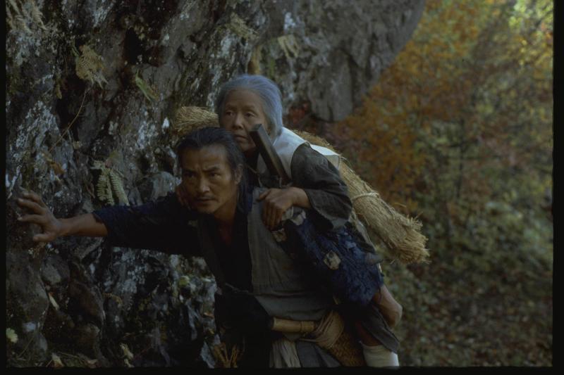 Kwikku, Ubasute Tradisi Membuang Ibu di Hutan