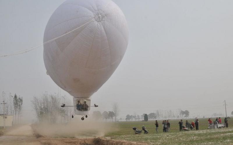 Kwikku, Balon Terbang