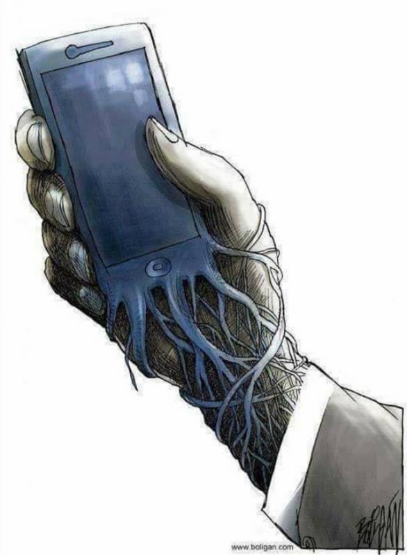 Kwikku, Adanya teknnologi canggih seperti smartphone yang ada ditanganmu seolah menjadi nyawa kemana pun kita melangkah