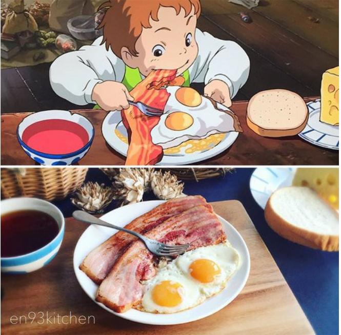 Kwikku, Howls moving menu sarapan