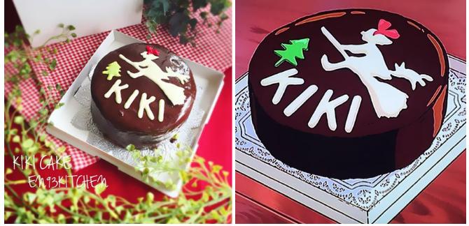 Kwikku, Kikis delivery cake kue cokelat
