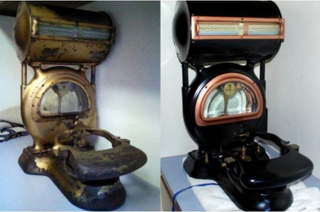 Kwikku, Ini adalah telepon jaman old