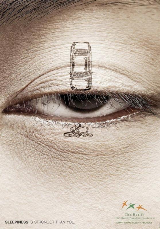 Kwikku, Kampanye imbauan untuk tidak menyetir saat ngantuk