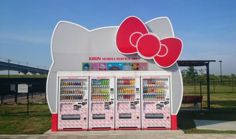 Kwikku, Vending machine di Jepang nggak hanya menyediakan minuman saja Beberapa ada yang menyediakan makanan sampai celana dalam loh