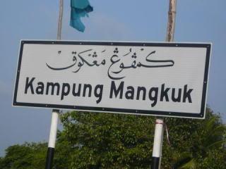 Kwikku, Kampung Mangkuk