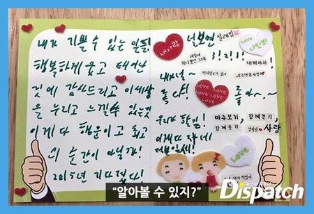 Kwikku, Seperti inilah tulisan Hangul Dongwoo yang dianggap jelek Seorang reporter Dispatch mengungkapkan bahwa simbol Hangul yang ditulis Dongwoo sulit untuk dibaca