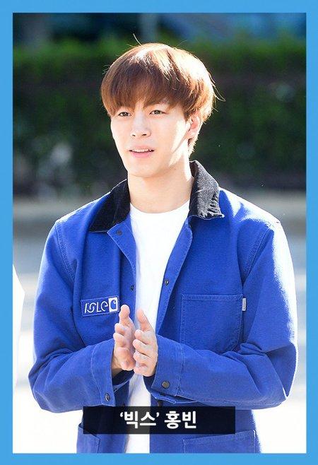 Kwikku, VIXX memiliki member yang juga bisa akting Hongbin misalnya