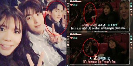 Kwikku, Saat premier film Yoona yang berjudul Confidential Assigment Suho sempat menghadiri acara tersebut dan mengatakan bahwa ia adalah fans Yoona