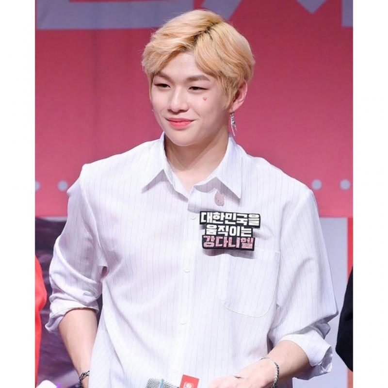 Kwikku, Kang Daniel Wanna One