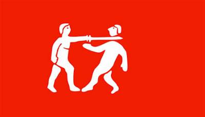 Kwikku, Bendera milik kekaisaran Benin ini memiliki gambar dua orang yang tampak sedang berkelahi dan salah satunya terlihat menebas kepala lawannya Cukup mengerikan ya