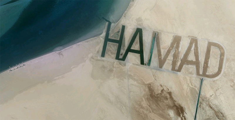 Kwikku, Mungkin ini adalah tulisan terbesar di dunia pasalnya seorang triliyuner bernama Hamad bin Hamdan al Nahyan asal Abu Dhabi sengaja membuat ukiran namanya di permukaan pasir pantai Futaisi teluk Persia miliknya