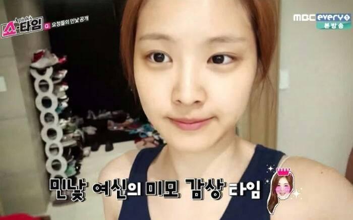 Kwikku, Naeun APINK membuktikan bahawa ia tetap bisa cantik meskipun nggak dandan sama sekali dengan menunjukkan wajah aslinya didepan kamera