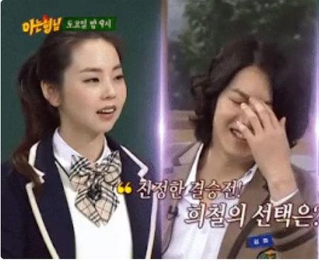 Kwikku, Rumor bahwa Heechul ngefans dengan Ahn So Hee memang terdengar sudah lama Saat Knowing Brother mengundang So Hee di acara mereka terlihat banget kalau Heechul salah tingkah