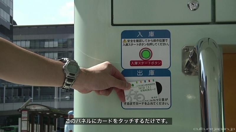 Kwikku, Selanjutnya tap kartu yang sudah teregistrasi sebelumnya