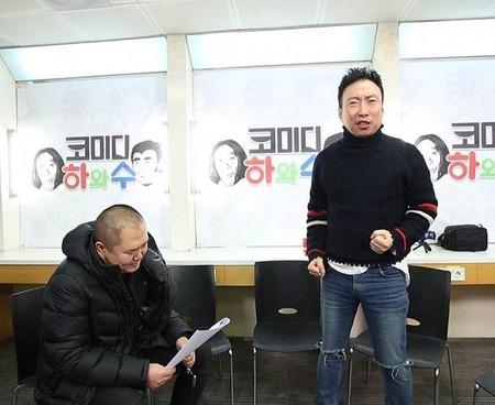 Kwikku, Manager Park Myung Soo telah menemaninya selama  tahun Bahkan komedian tersebut memberi gaji manager Rp  miliar selama satu tahun