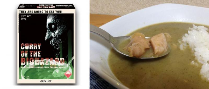 Kwikku, Konon jika kamu makan Green Curry of The Biohazard akan bisa bertahan hidup saat diserang zombie loh Adaada saja ya