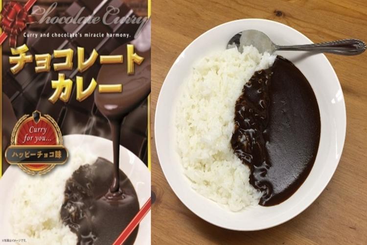 Kwikku, Kita mengenal kari adalah makanan berat yang umumnya menggunakan bumbu dapur Namun ada juga kari yang memiliki bahan dasar cokelat gimana rasanya ya