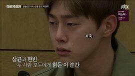 Kwikku, Kwon Hyunbin JBJ