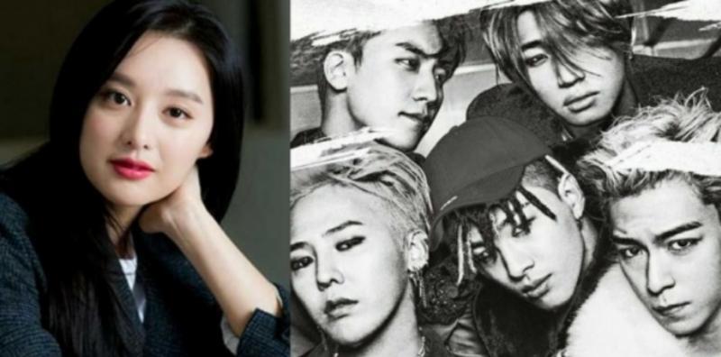 Kwikku, Ketenaran BIGBANG memang sudah diakui oleh dunia tak heran banyak artis juga yang mengidolakan mereka Kim Ji Won mengaku merupakan anggota VIP yang tak lain adalah fans dari BIGBANG