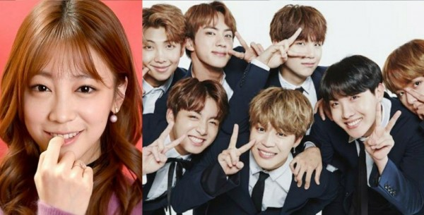Kwikku, Sebagai kekasih Choi Ye Sul GO MBLAQ sempat menemukan history video YouTube yang biasa diputar Ye Sul Video tersebut tak lain adalah video BTS