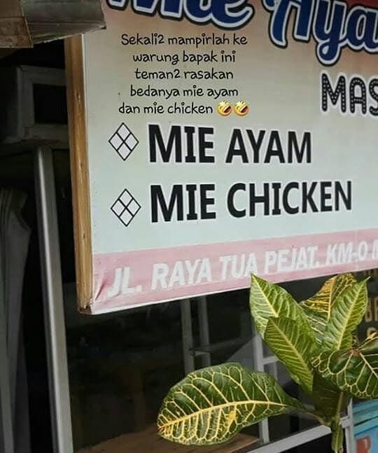 Kwikku, Gimana nggak emosi kalau ada menu yang begini
