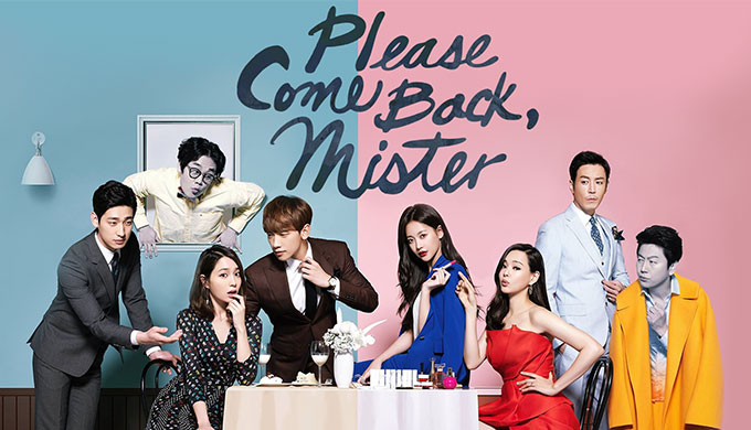 Kwikku, Please Come Back Mister