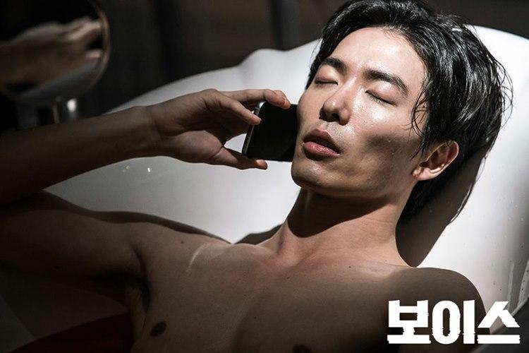 Kwikku, Mo Tae Gu Voice