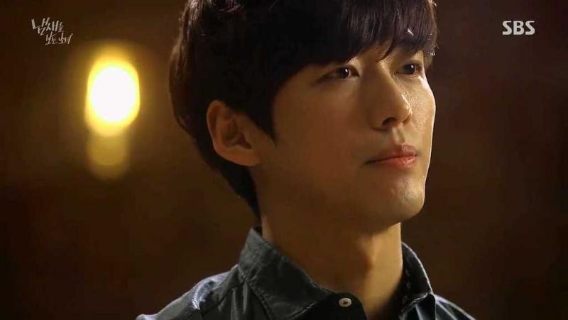Kwikku, Kang Jae Hee The Girl Who Sees Smell