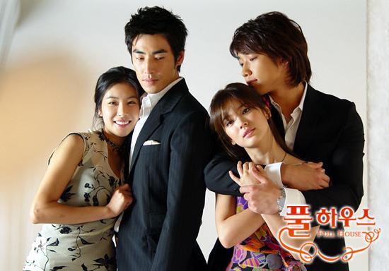 Kwikku, I Think I Love You  Byul Ost Full House