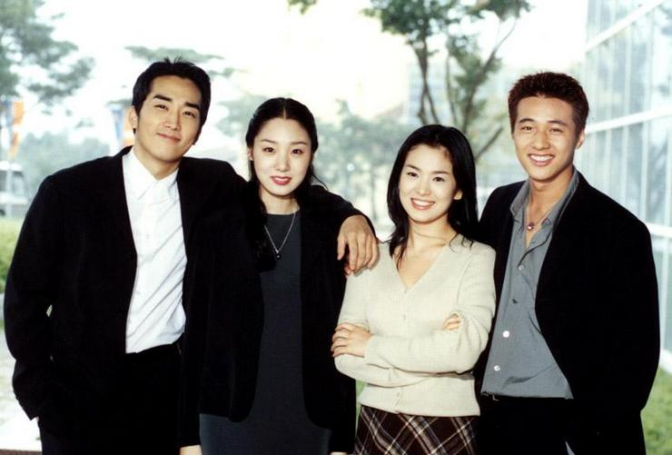 Kwikku, Reason  Jung Il Young Ost Autumn In My Heart