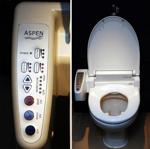 Kwikku, Digital Toilet