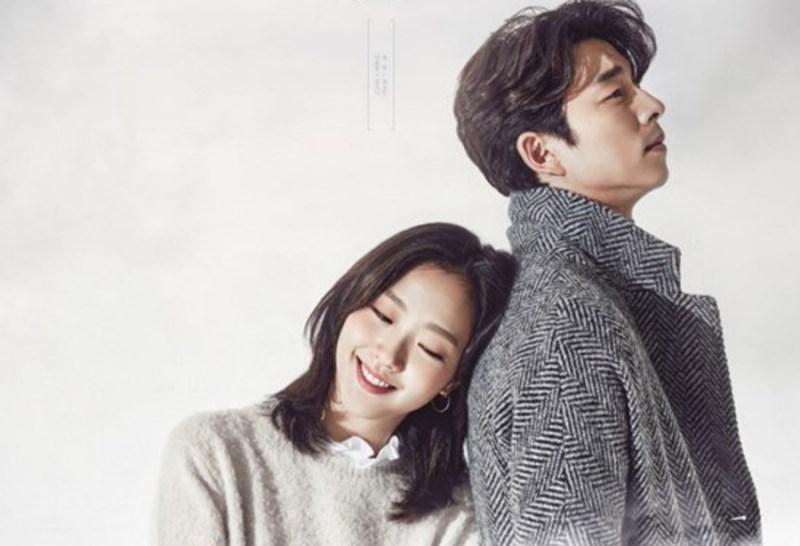 Kwikku, Gong Yo dan Kim Go Eun