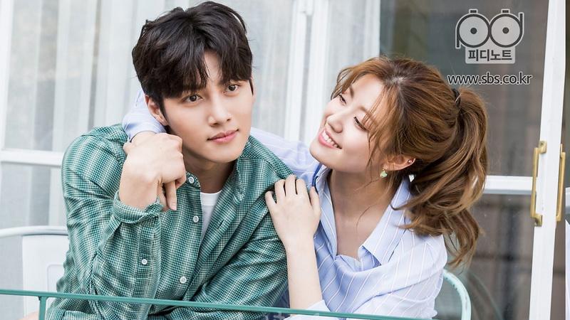 Kwikku, Ji Chang Wook dan Nam Ji Hyun