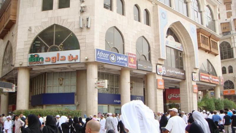 Kwikku, Makkah Madinah dan Jeddah di Saudi Arabia