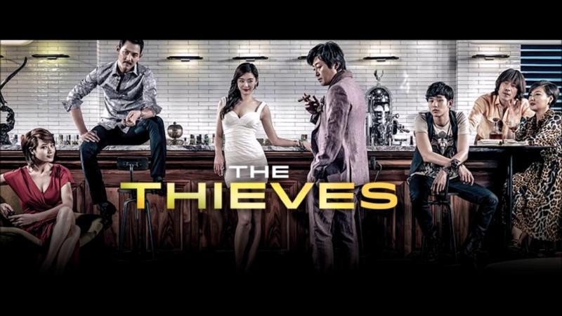 Kwikku, The Thieves