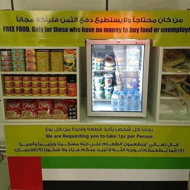 Kwikku, Disediakan makanan dan minuman gratis bagi mereka yang kurang mampu dan tunawisma