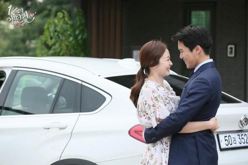Kwikku, Hak Seok Jin amp Jeon So Min   of Something
