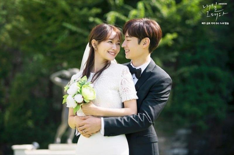 Kwikku, Shin Min Ah amp Lee Je Hoon   Tomorrow with You