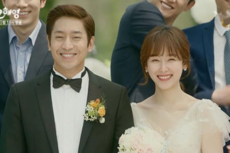 Kwikku, Eric Mun amp Seo Hyun Jin  Another Oh Hae Young