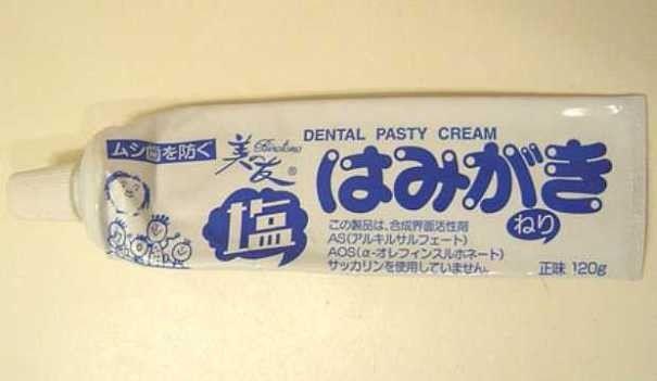 Kwikku, Pasta gigi rasa krim pasty yang memiliki aroma segar dan mampu menghilangkan bau mulut