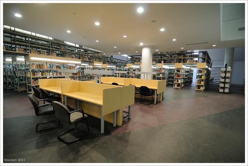 Kwikku, Perpustakaan Universitas Indonesia