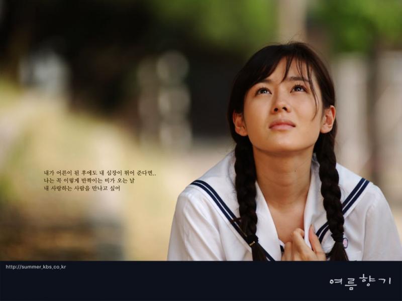 Kwikku, Sejak itulah ia mendapatkan pengakuan di bidang akting dan dipercaya sebagai pemeran utama dalam film romance yang menyayat berjudul The Classic