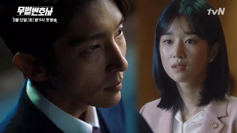 Kwikku, Lawless Lawyer