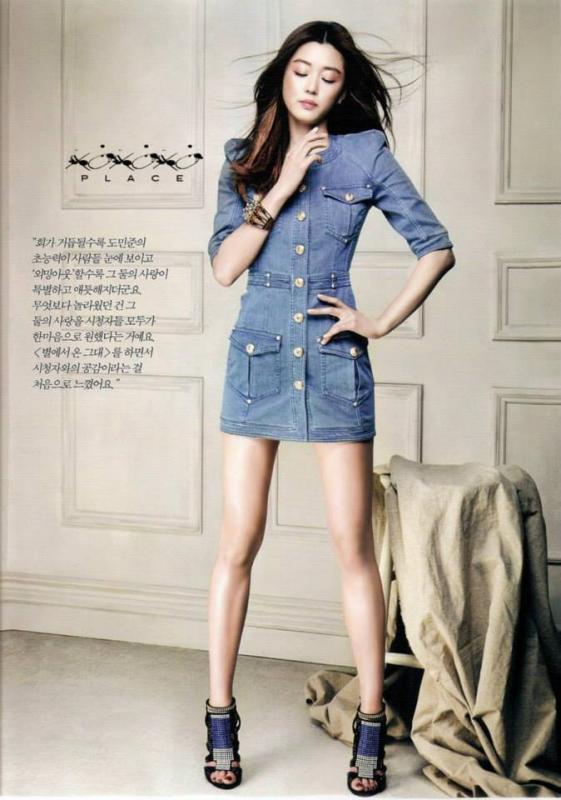 Kwikku, Jun Ji Hyun  cm