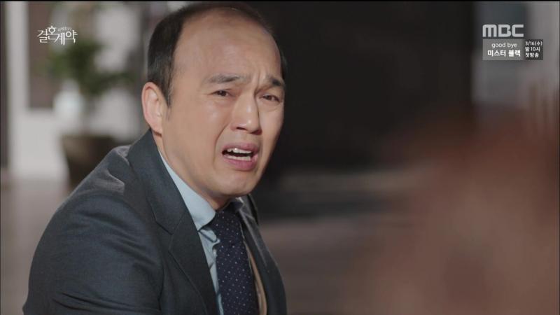 Kwikku, Kim Kwang Gyu