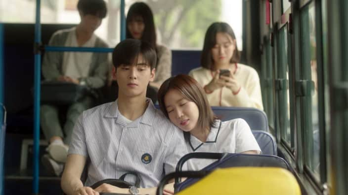Kwikku, My ID Is Gangnam Beauty